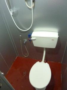 douchette wc orientale japonaise 2